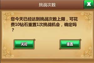 梦想海贼王终极试炼5